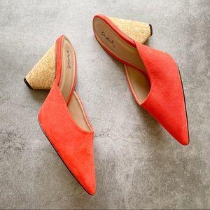 Qupid faux suede heels